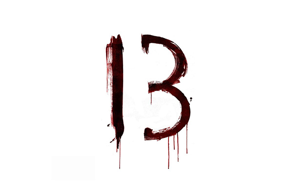แขกคนที่ 13