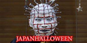 ส่องพิกัดฮาโลวีนวันปล่อยผีในญี่ปุ่นเค้าไปไหนกัน